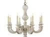 small-dexter-chandelier-ah5025bw